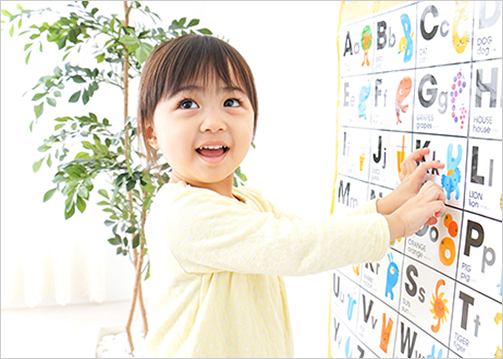 子供は語学の天才 ~7歳までに始めよう~