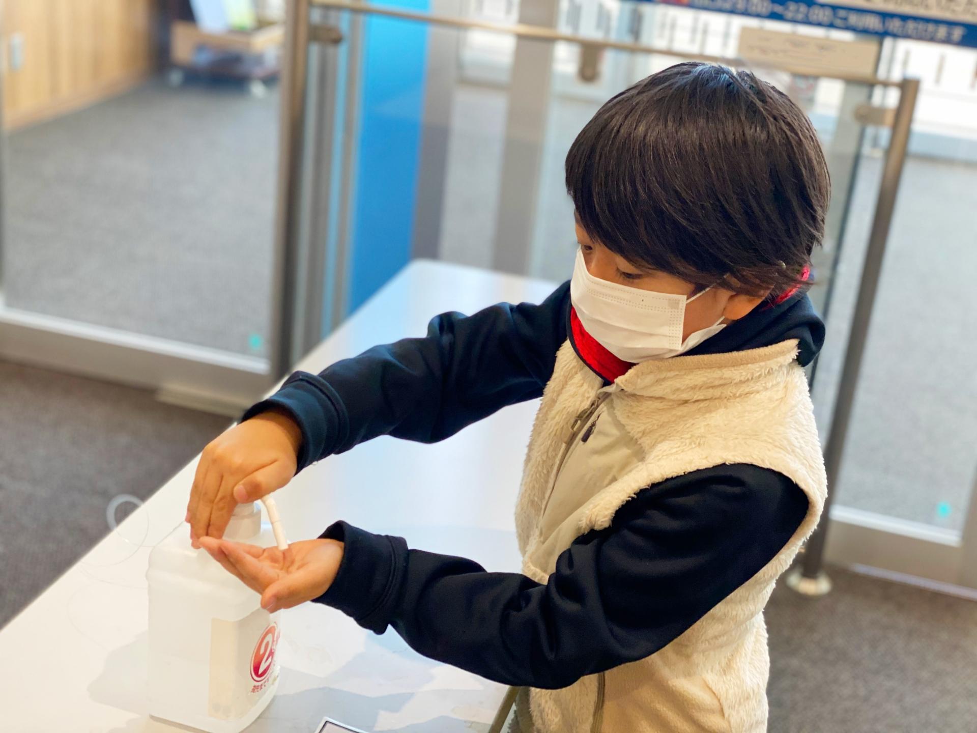 新型コロナウィルス感染症に関わる対応について