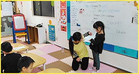 0才~小学生向け英語教育(英語学童・英語レッスン)